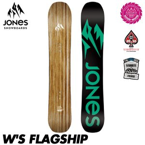 予約商品 18-19 ジョーンズ スノーボード ウーメンズ フラグシップ 板 JONES SNOWBOARDS WS FLAGSHIP レディース 女性用 スノボ 2019|boomsports-ec