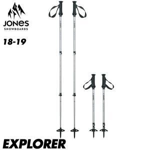 予約商品 18-19 ジョーンズ スノーボード エクスプローラー ポール ストック JONES SNOWBOARDS EXPLORER 伸縮ポール スキー バックカントリー 2019|boomsports-ec