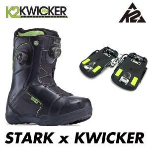 ケーツー ステップイン クイッカー K2 STARK x KWICKER メンズ スノーボードブーツxバインセット 販売 STEP IN スノーボードグッツ|boomsports-ec