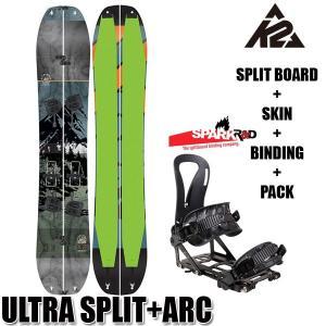 スプリット スノーボード 2点セット メンズ 板 ビンディング K2 Ultra Split Packge 165cmwide Spark R&D ARC パウダー|boomsports-ec