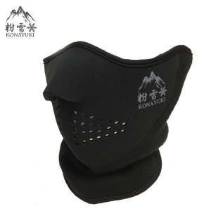 フェイスマスク KONAYUKI FACEMASK 粉雪 暖か フリース 立体設計 ブレスホール 大人用 子供用 ニセコエリア限定|boomsports-ec