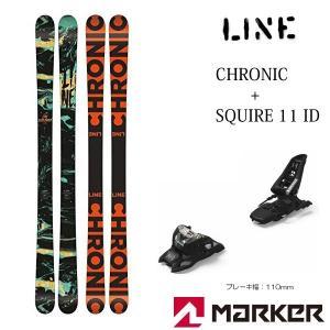 18 スキー 板 ライン クロニック Line CHRONIC + MARKER SQUIRE 11 ID アウトレット スキーセット フリースタイル パウダー 取付/送料無料