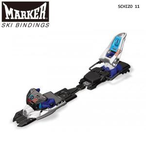 マーカー スキッゾ 11 110mm MARKER SCHIZO 11 ビンディング スキー フリースキー フリースタイル 正規品|boomsports-ec