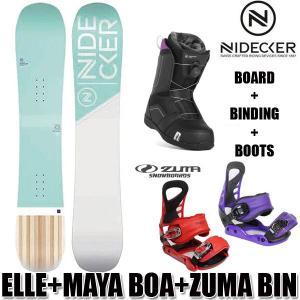 レディーススノーボード 3点セット 板 ビンディング ブーツ NIDECKER ELLE MAYA BOA ZUMA 2019|boomsports-ec