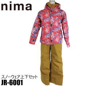 ニマ ジュニアスキースーツ スノーウェア 上下セット nima JR-6001 75P 130/140/150/160 キッズ 子供用 サイズ調節機能付|boomsports-ec