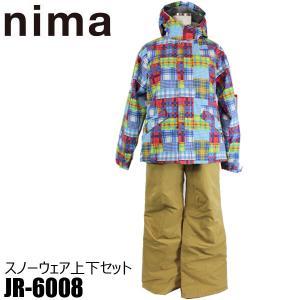 ニマ ジュニアスキースーツ スノーウェア 上下セット nima JR-6008 90P 150/160 キッズ 子供用 サイズ調節機能付|boomsports-ec
