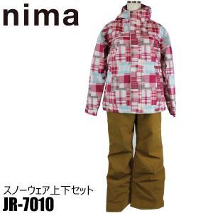 ニマ ジュニアスキースーツ スノーウェア 上下セット nima JR-7010 74P 130/140/150/160 キッズ 子供用 サイズ調節機能付|boomsports-ec