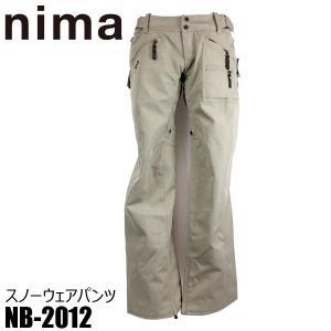 ニマ メンズ スノボ パンツ スノーボード スキー スノーウェア nima NB-2012 84 M/L 男性用|boomsports-ec