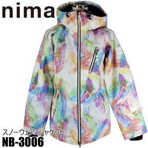 ニマ レディース スノボ ジャケット スノーボード スキー スノーウェア nima NB-3006 21P S/M/L 女性用 ウィメンズ|boomsports-ec
