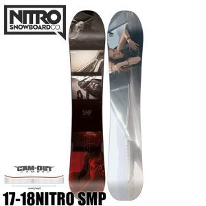 17-18 ナイトロ スノーボード 板 エスエムピー NITRO THE SMP メンズ オールラウンド 型落ち アウトレット 日本正規品 2018|boomsports-ec