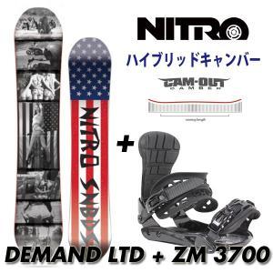 スノーボード 2点セット ナイトロ ディマンド 18 NITRO NITRO DEMAND LTD メンズ レディース スノボ ビンディング セット バイン付 送料無料|boomsports-ec