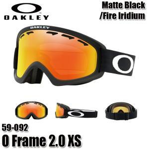 18-19 オークリー オーフレームXS O2XS ゴーグル OAKLEY O Frame 2.0 XS 59-092 Black キッズ ジュニア 子供用 スキー スノーボード 2019 boomsports-ec