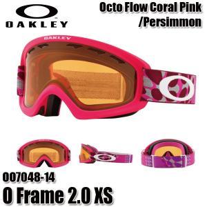 18-19 オークリー オーフレームXS O2XS ゴーグル OAKLEY O Frame 2.0 XS OO7048-14 Octo Flow Coral Pink キッズ ジュニア 子供用 スキー スノーボード 2019 boomsports-ec