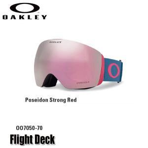 19-20 オークリー スノーゴーグル フライトデッキ OAKLEY Flight Deck OO7050-70 Poseidon Strong Red/Prizm HI Pink スキー スノーボード 日本正規品 boomsports-ec
