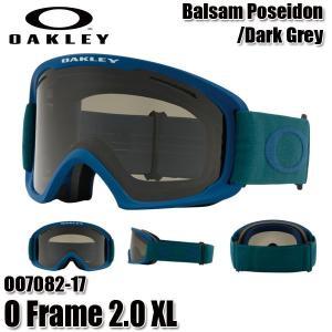 18-19 オークリー オーフレームXL O2XL ゴーグル OAKLEY O Frame 2.0 XL OO7082-17 Balsam Poseidon 大人用 スキー スノーボード Asia 2019 boomsports-ec