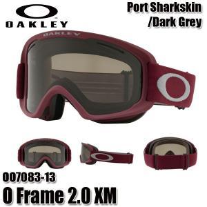 18-19 オークリー オーフレームXM O2XM ゴーグル OAKLEY O Frame 2.0 XM OO7083-13 Port Sharkskin 大人用 スキー スノーボード Asia 2019 boomsports-ec