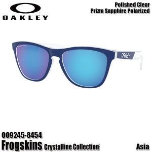 オークリー サングラス フロッグスキン プリズム偏光レンズ アジアンフィット OAKLEY Frogskins Crystalline OO9245-8454 Polished Clear/Prizm Sapphire Pola|boomsports-ec