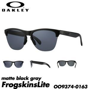 オークリー サングラス フロッグスキン ライト OAKLEY Frogskins Lite OO9374-0163 009374-0163 Matte Black/Gray|boomsports-ec