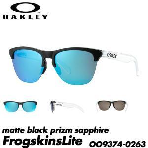 オークリー サングラス フロッグスキン ライト OAKLEY Frogskins Lite OO9374-0263 009374-0263 Matte Black/prizm sapphire|boomsports-ec