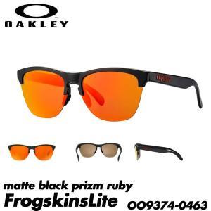 オークリー サングラス フロッグスキン ライト OAKLEY Frogskins Lite OO9374-0463 009374-0463 Matte Black/prizm ruby 国内正規品|boomsports-ec