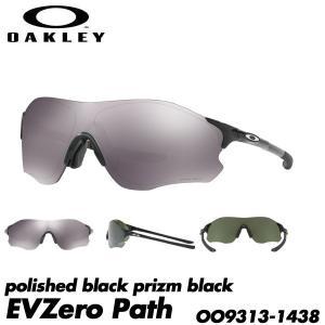 オークリー サングラス EVゼロパス OAKLEY EVZero PATH OO9313-1438 009313-1438 polished black/prizm black アジアンフィット|boomsports-ec