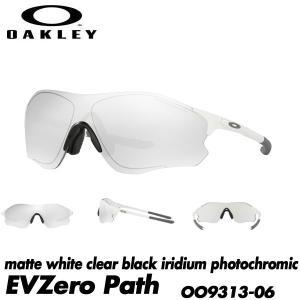 オークリー サングラス EVゼロパス OAKLEY EVZero PATH OO9313-06 009313-06 matte white/clear black iridium photochromic アジアンフィット|boomsports-ec