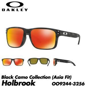 オークリー サングラス ホルブルック プリズム OAKLEY HOLBROOK Black Camo Collection OO9244-3256 009244-3256 black camo/prizm ruby アジアンフィット|boomsports-ec