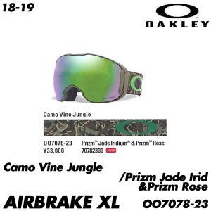 予約商品 18-19 オークリー エアブレイクXL ゴーグル OAKLEY Airbrake XL Camo Vine Jungle OO7078-23 プリズム スキー スノーボード アジアンフィット 2019|boomsports-ec