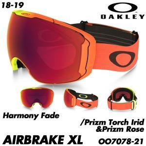 予約商品 18-19 オークリー エアブレイクXL 平昌オリンピック ゴーグル OAKLEY Airbrake XL Harmony Fade OO7078-21 プリズムレンズ アジアンフィット 2019 boomsports-ec