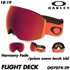 予約商品 18-19 オークリー フライトデック 平昌オリンピック ゴーグル OAKLEY Flight Deck Harmony Fade OO7074-29 プリズムレンズ アジアンフィット 2019|boomsports-ec