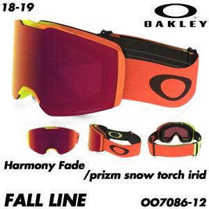 予約商品 18-19 オークリー フォールライン 平昌オリンピック ゴーグル OAKLEY Fall Line Harmony Fade OO7086-12 プリズムレンズ アジアンフィット 2019|boomsports-ec