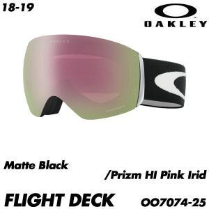 予約商品 18-19 オークリー フライトデック ゴーグル OAKLEY Flight Deck Matte Black OO7074-25 プリズム スキー スノーボード アジアンフィット 2019|boomsports-ec