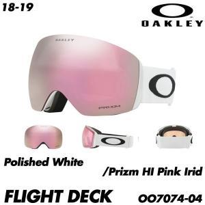 予約商品 18-19 オークリー フライトデック ゴーグル OAKLEY Flight Deck Polished White OO7074-04 プリズム スキー スノーボード アジアンフィット 2019|boomsports-ec