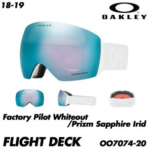 予約商品 18-19 オークリー フライトデック ゴーグル OAKLEY Flight Deck Factory Pilot Whiteout OO7074-20 プリズム スノー アジアンフィット 2019|boomsports-ec