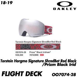 予約商品 18-19 オークリー フライトデック ゴーグル OAKLEY Flight Deck Torstein Horgmo ShredBot Red Black OO7074-28 プリズム アジアンフィット 2019|boomsports-ec