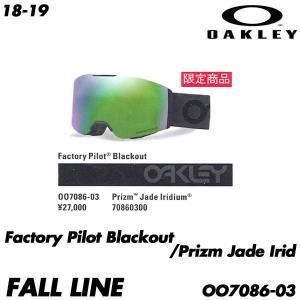 予約商品 18-19 オークリー フォールライン ゴーグル OAKLEY Fall Line Factory Pilot Blackout OO7086-03 プリズム スキー スノーボード アジアンフィット 2019|boomsports-ec