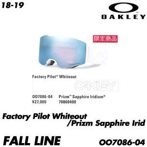 予約商品 18-19 オークリー フォールライン ゴーグル OAKLEY Fall Line Factory Pilot Whiteout OO7086-04 プリズム スキー スノーボード アジアンフィット 2019|boomsports-ec
