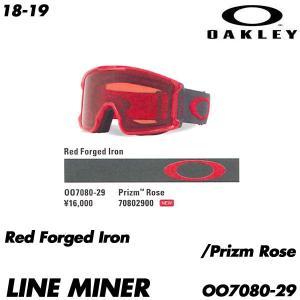 予約商品 18-19 オークリー ラインマイナー ゴーグル OAKLEY Line Miner Red Forged Iron OO7080-29 プリズム スキー スノーボード アジアンフィット 2019|boomsports-ec