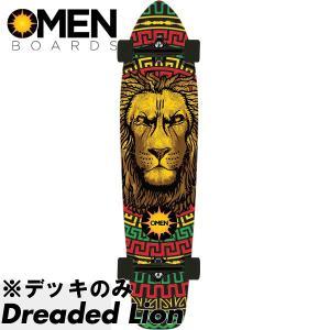 オーメン ドレッディド ライオン OMEN Dreaded Lion スケボ スケートボード ロンスケ ロングボード デッキのみ クルージング|boomsports-ec