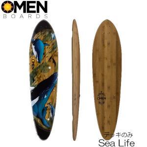 オーメン シーライフ OMEN Sea Life スケボ スケートボード ロンスケ ロングボード デッキのみ クルージング|boomsports-ec