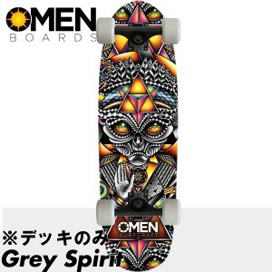 オーメン グレースピリット OMEN Grey Spirit スケボ スケートボード ロンスケ ロングボード デッキのみ クルージング ダウンヒル|boomsports-ec