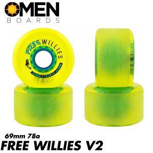 オーメン フリーウィール OMEN FREE WILLIES V2 69mm 78a スケートボード スケボ ソフトウィール タイヤ スライド フリーライド バター ゴールド|boomsports-ec