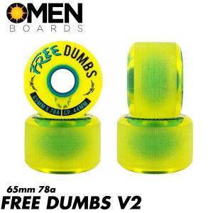 フリー ダンプス スケートボード ウィール FREE DUMBS ソフトウィール スケボ タイヤ クルージング ダウンヒル スライド フリーライド サイズ65mm 78a|boomsports-ec