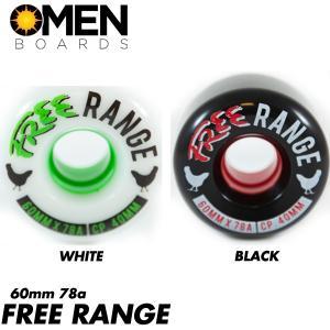 決算セール フリー レンジ スケートボード ウィール FREE RANGE ソフトウィール スケボ タイヤ スライド クルージング フリーライド サイズ60mm/78a|boomsports-ec