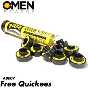 オーメン フリークイッキーズ OMEN BEARING FREE Quickees スケートボード スケボ ベアリング ABEC9|boomsports-ec