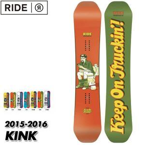 15-16 ライド キンク RIDE KINK 147/151cm メンズ スノーボード 板 男性用 グラトリ ジブ パーク 日本正規品 2016|boomsports-ec