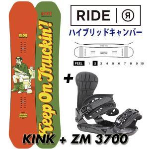 スノーボード セット ライド キンク RIDE KINK + ZUMA ZM3700 メンズ スノボ 2点セット 147/151cm 取付・調整 送料無料 日本正規品|boomsports-ec