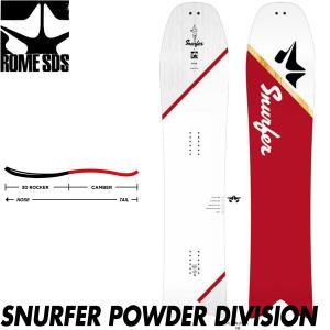 限定品 16-17 ローム スナーファー パウダーディビジョン ROME SDS SNURFER POWDER DIVISION メンズ スノーボード パウダー 板 2017 国内正規品|boomsports-ec