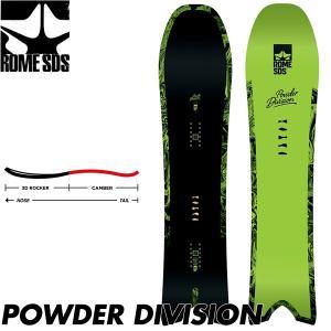 17-18 ローム パウダーディビジョン ROME POWDER DIVISION メンズ スノーボード パウダーボード 板 2018 国内正規品|boomsports-ec