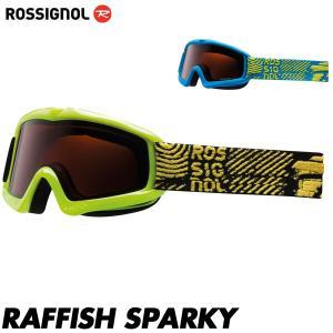 ロシニョール ラフィッシュ スパーキー スノーゴーグル ROSSIGNOL RAFFISH  RKEG501/RKEG500スキー スノーボード ジュニア 子供用 平面レンズ boomsports-ec